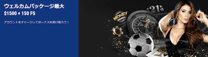 ♦ Casino Zでウェルカムパッケージ最大$1500+150フリースピン